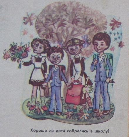 http://savepic.ru/10728739.png
