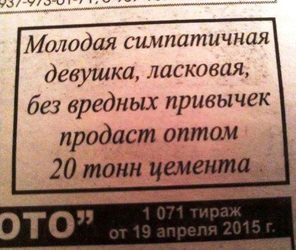 http://ic.pics.livejournal.com/ibigdan/8161099/7555022/7555022_original.jpg