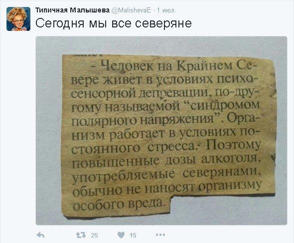 http://i.ucrazy.ru/files/pics/2016.07/1469038313_afb86f56b60e3e2ca49110b4aaddfdd1.jpg