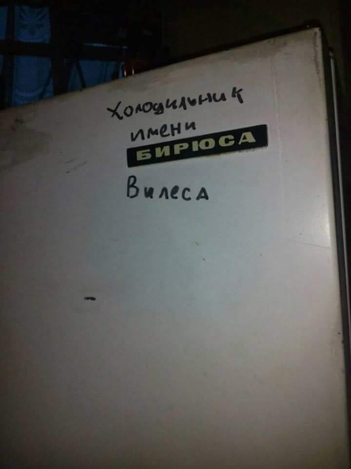 http://romario.ucoz.net/sv/154.jpg