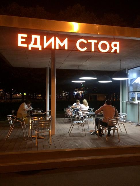 http://hipics.ru/images/2016/08/12/0001509ce.png