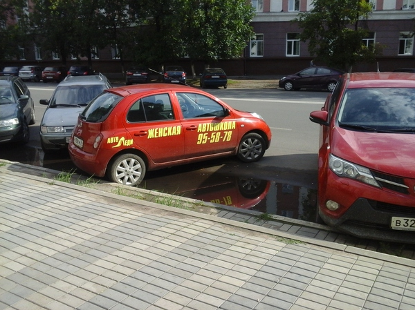 http://cs8.pikabu.ru/post_img/2016/08/22/4/147184309714297082.jpg