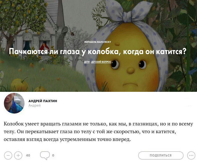 https://img-fotki.yandex.ru/get/54522/225199868.1f/0_1db3a6_5dca5624_XL#.jpg