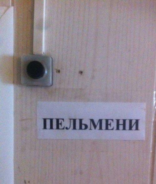 http://www.bugaga.ru/uploads/posts/2016-08/thumbs/1472593031_kartinki-14.jpg