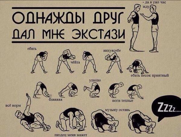 http://cs8.pikabu.ru/post_img/2016/08/31/11/1472670872144235395.jpg