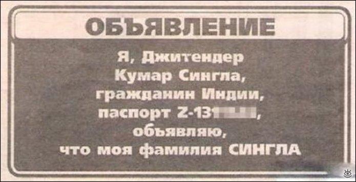 http://ochepyatki.ru/upfiles/albums/3711/f_97657.jpg