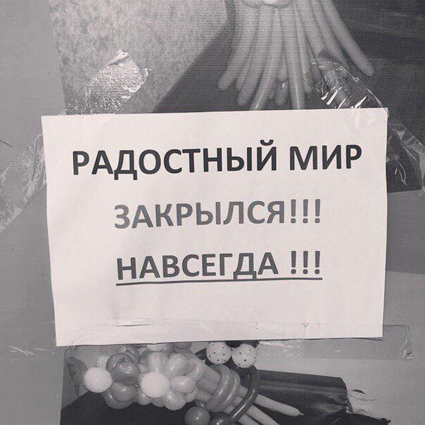 http://i6.pixs.ru/storage/2/2/0/scontentar_9145534_23194220.jpg