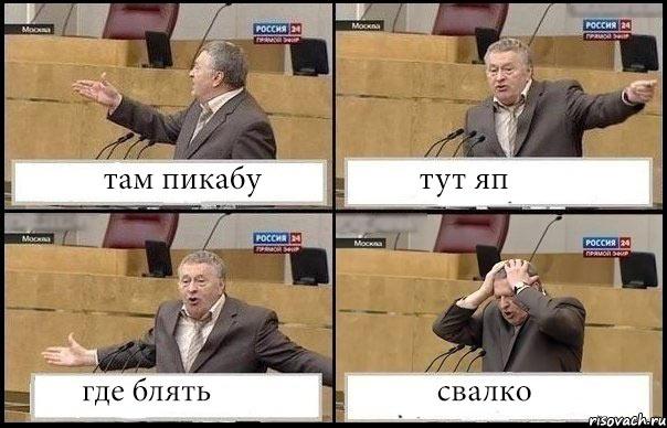 http://svalko.org/data/2016_09_07_13_02_691415_1.jpeg