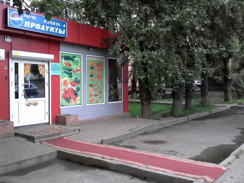 http://cs8.pikabu.ru/post_img/big/2016/09/09/5/1473407968152899030.jpg