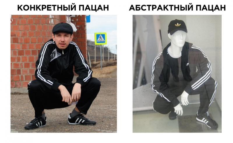 http://cs6.pikabu.ru/images/big_size_comm/2015-05_6/14327088273867.png