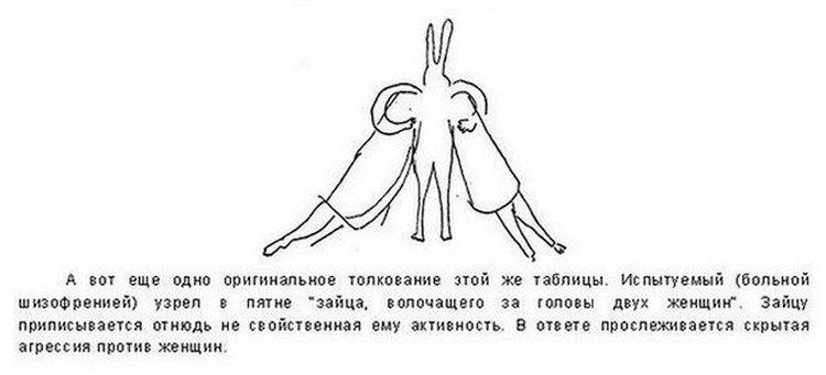 http://img-fotki.yandex.ru/get/139626/35931700.158/0_e1782_43dacc6a_orig.jpg