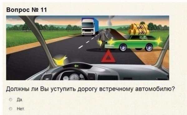 http://savepic.ru/11400675.jpg