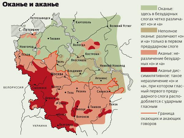 http://expert.ru/data/public/332873/332916/rep_214_pics_rep_214_057-1.jpg