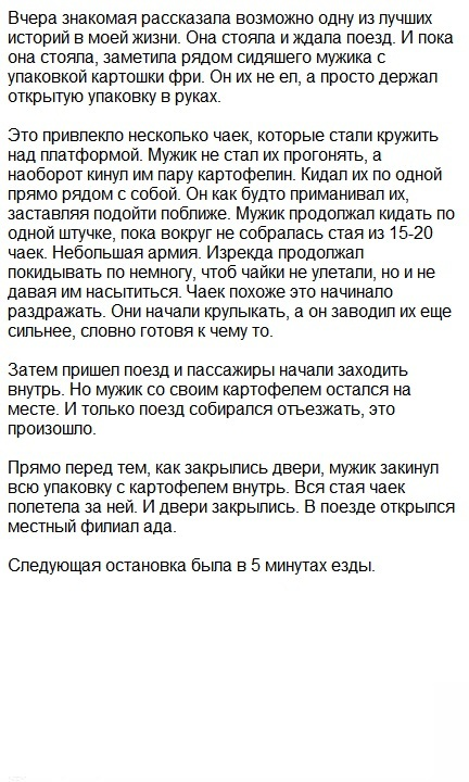 http://cs8.pikabu.ru/post_img/2016/09/22/3/1474511389146398098.jpg