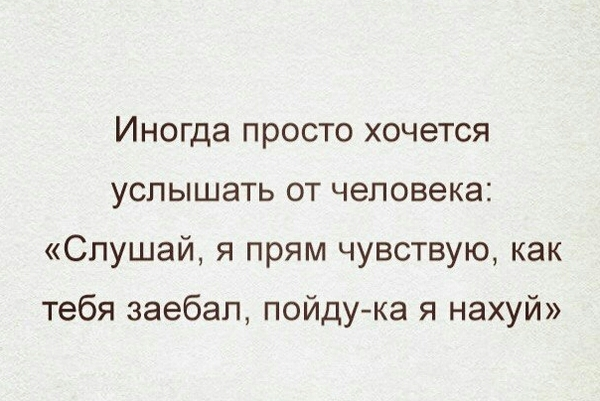 http://cs8.pikabu.ru/post_img/2016/09/24/0/1474666841121877637.jpg