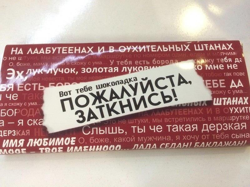 https://img-fotki.yandex.ru/get/142592/225199868.2e/0_1e1d08_66ba3cfd_XL.jpg