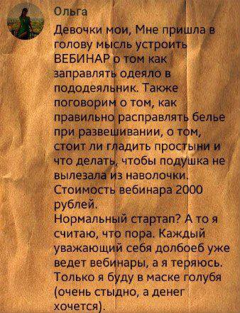 http://s00.yaplakal.com/pics/pics_preview/3/6/3/8488363.jpg