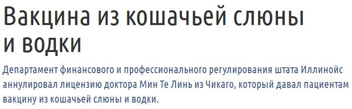 http://savepic.ru/11662159.png