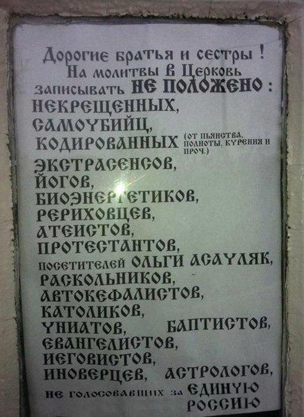 http://inoy-ironic.ru/wp-content/uploads/2012/04/x_6c8141cb.jpg