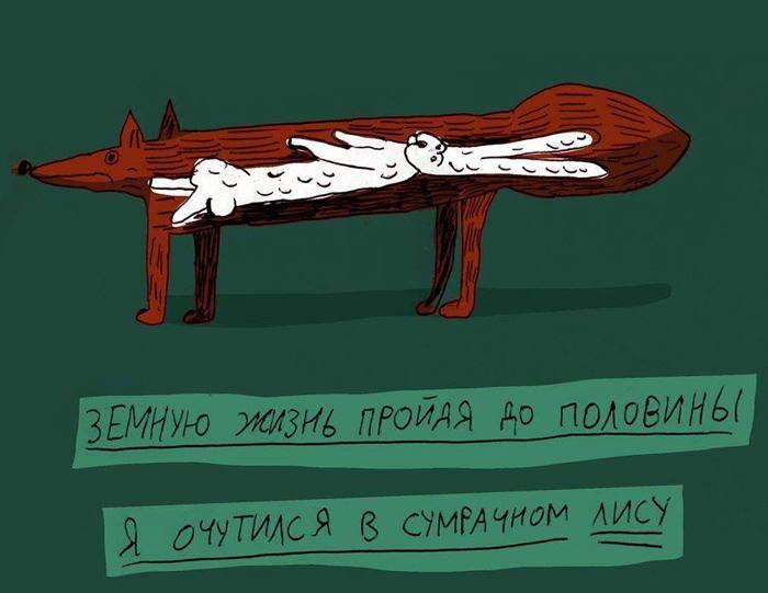 http://i11.pixs.ru/storage/3/3/1/scontentxx_5427193_23630331.jpg