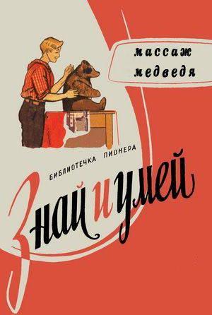 http://28oi.ru/uploads/assets/items/1/191907a14c31f5e94c20f890dfe71d468ee6d664.jpg