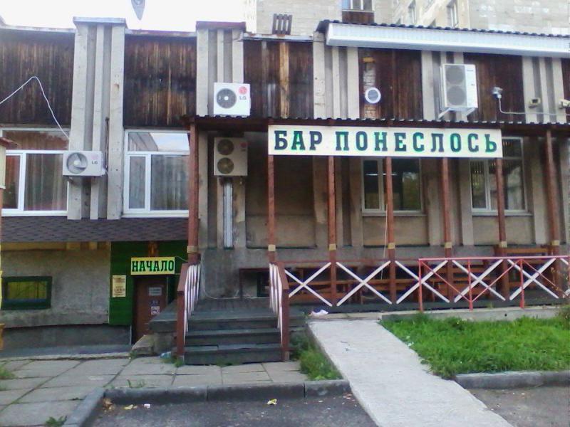 http://www.ochevidets.ru/userfiles/2016/10/17/e52922b93b_large.jpg