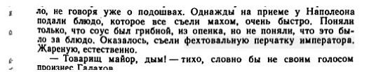 http://zlayakorcha.com/lj/zakon_1987_261.jpg