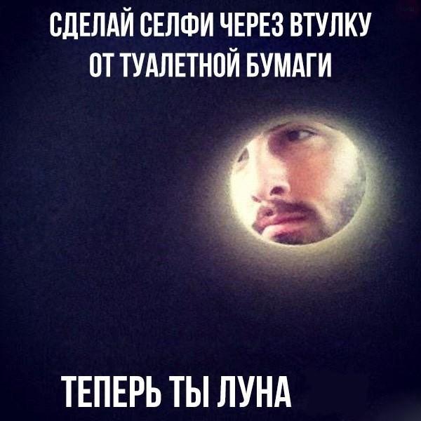 http://s00.yaplakal.com/pics/pics_original/3/2/5/8787523.jpg