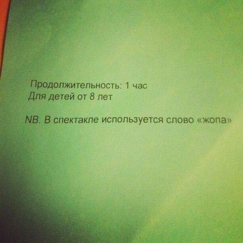 http://www.bugaga.ru/uploads/posts/2016-11/thumbs/1479918844_obyavleniya-29.jpg