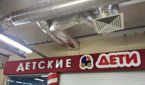 http://www.bugaga.ru/uploads/posts/2016-11/thumbs/1479918780_obyavleniya-2.jpg