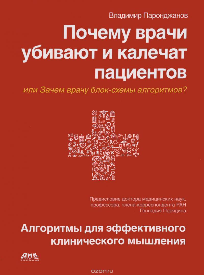 http://ozon-st.cdn.ngenix.net/multimedia/1015555846.jpg