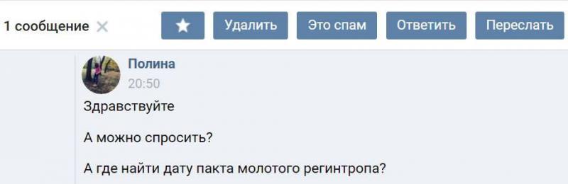 http://i12.pixs.ru/storage/3/1/0/scontentfh_1022042_24177310.jpg