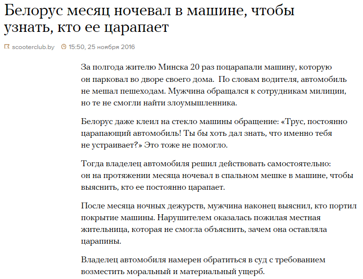 http://savepic.ru/12332892.png