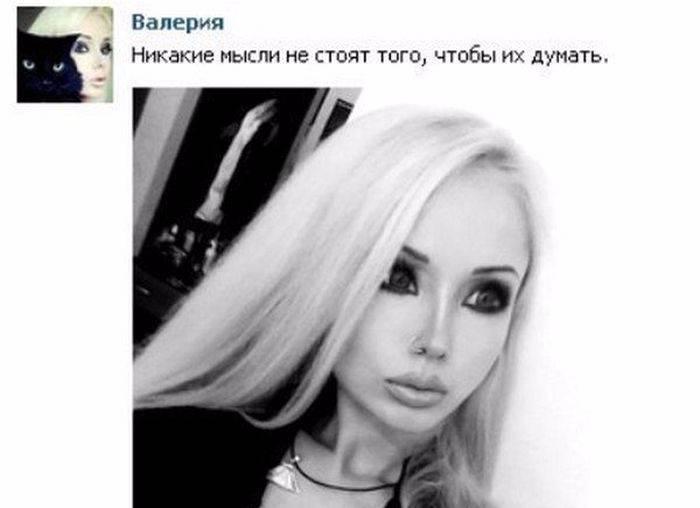 http://i12.pixs.ru/storage/2/3/5/s04radikal_5783898_24631235.jpg