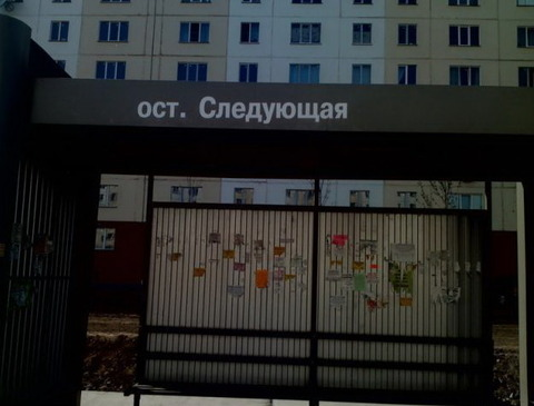 http://www.ejin.ru/uploads/posts/2012-09/resized/73cb8c4820076b77c0a594782f680ecf2903e840.jpg