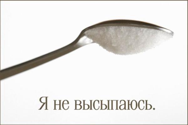 http://cstor.nn2.ru/forum/data/forum/images/2011-06/36257291-pesok.jpg
