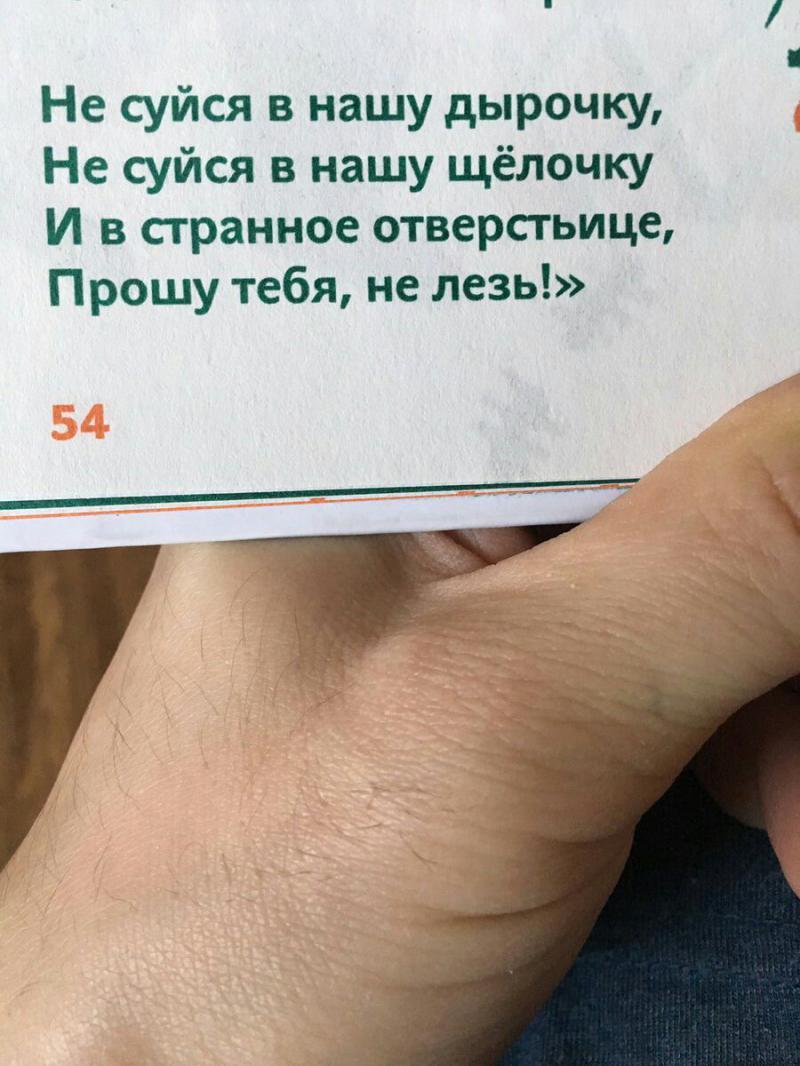 https://pp.vk.me/c836229/v836229953/1affc/4sgsMIhi4VY.jpg