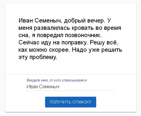 http://i12.pixs.ru/storage/6/0/2/Ivansemeni_9369655_24802602.png