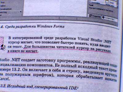 https://www.exler.ru/bannizm/images/13-10-2005/11.jpg