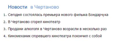 http://cs8.pikabu.ru/post_img/2017/01/22/7/148508298316042815.png