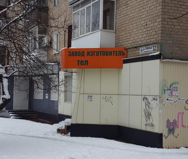 http://savepic.ru/12664442.jpg