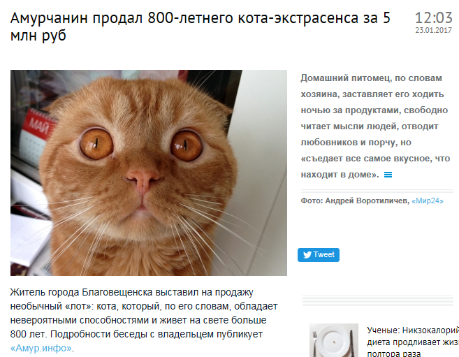 http://savepic.ru/12693119.png