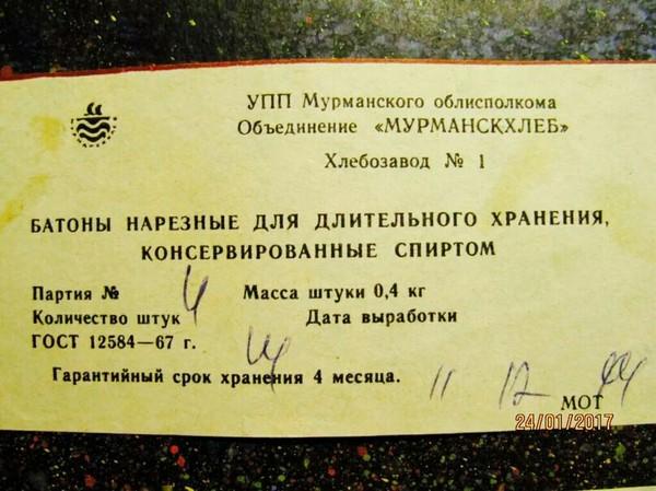 http://cs8.pikabu.ru/post_img/2017/01/29/7/1485689924114736197.jpg