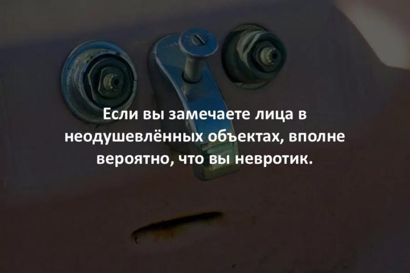 https://img-fotki.yandex.ru/get/104083/36464765.174/0_10947f_d2f3409f_orig.jpg