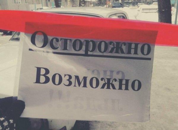 http://ic.pics.livejournal.com/ibigdan/8161099/8212251/8212251_original.jpg