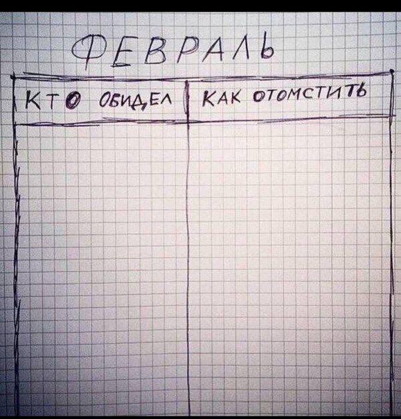 http://live4fun.ru/data/jokes/653699/5898bfb741504.jpg