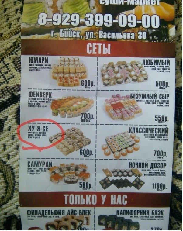 http://ic.pics.livejournal.com/batia1969/16539596/3512513/3512513_original.jpg