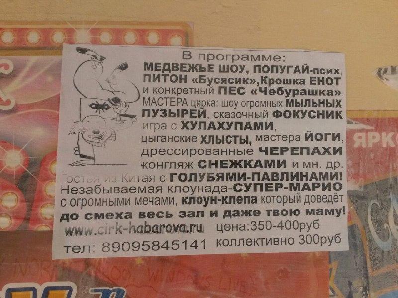 http://savepic.ru/12964752.jpg
