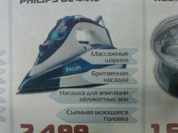 http://cs9.pikabu.ru/post_img/2017/02/17/8/1487335153134710215.jpg