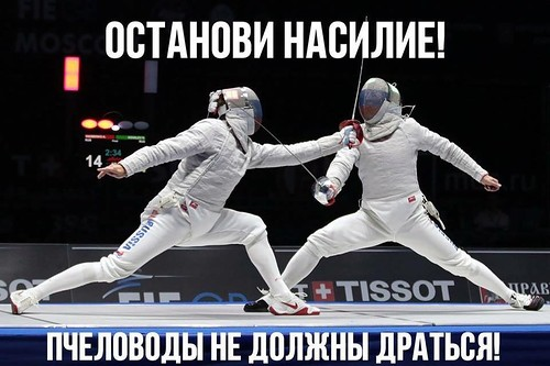 https://img-fotki.yandex.ru/get/201221/25111878.c8/0_c83ab_a87bdbc_L.jpg